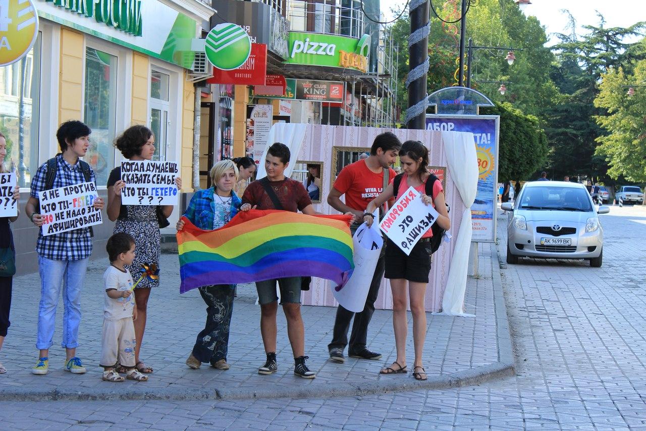 Закона понуро гей знакомства в дагестане ждал чего